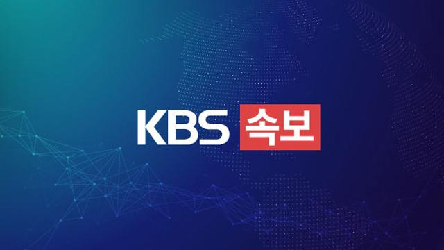 """[속보] KT 대표 공식 사과…""""조속히 보상방안 마련"""""""