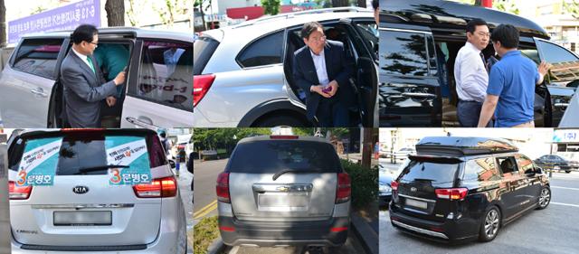 유정복 후보 캠프가 제공한 각 후보 선거유세 차량 사진