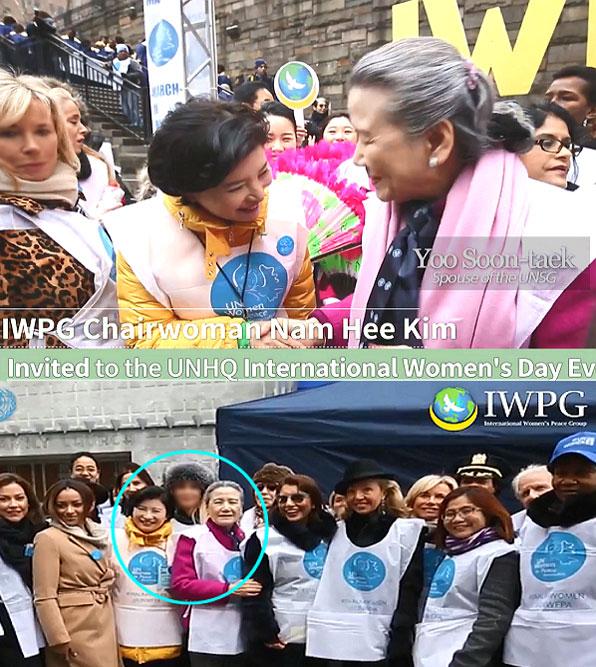 IWPG(세계여성평화그룹)의 홍보동영상 캡처