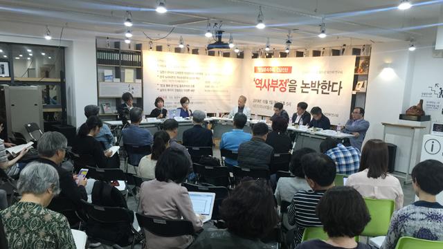 지난 1일, 민족문제연구소와 일본군 '위안부' 연구회는 서울 용산구 식민지역사박물관에서 '반일종족주의 긴급진단-역사부정을 논박한다' 토론회를 열었습니다. '반일종족주의'에 대한 학계의 첫 공식 대응입니다.