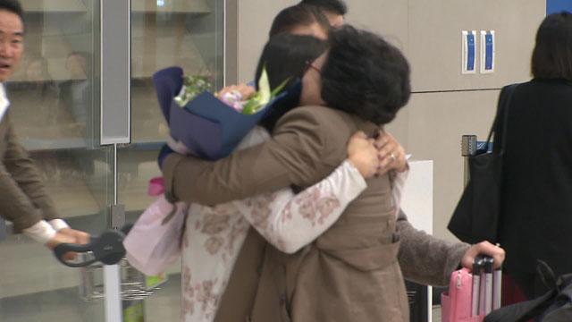 모녀가 지난 18일 인천국제공항에서 44년 만에 만났다