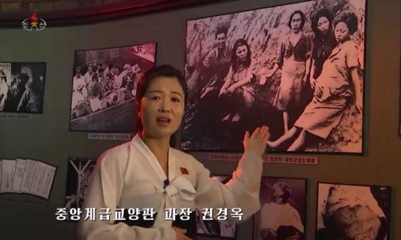 """""""아이처럼 통곡""""…北이 방송한 사진 속 '만삭 위안부'의 증언"""