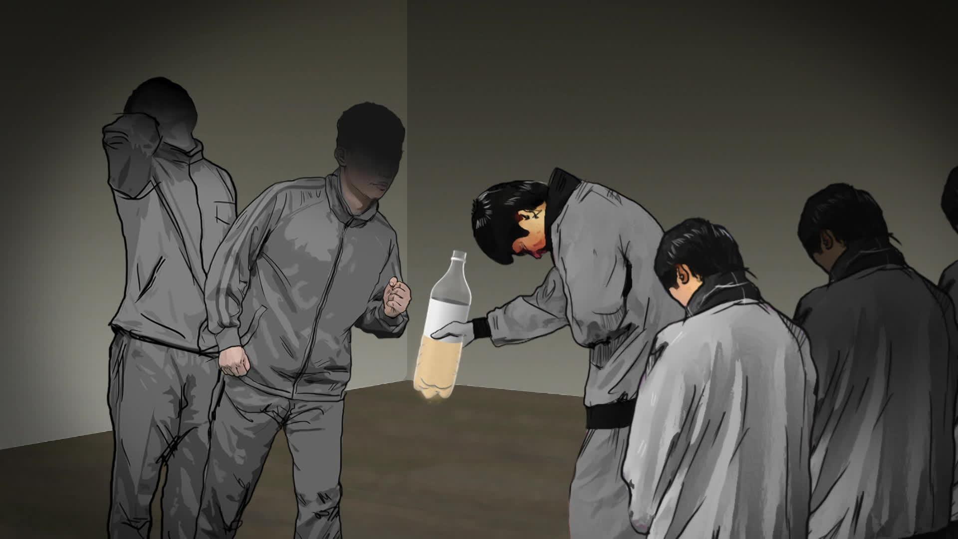 """[취재후] '국대 복서 듀오'가 만든 악몽의 학창 시절…""""진정성 있는 사과 없었다"""""""