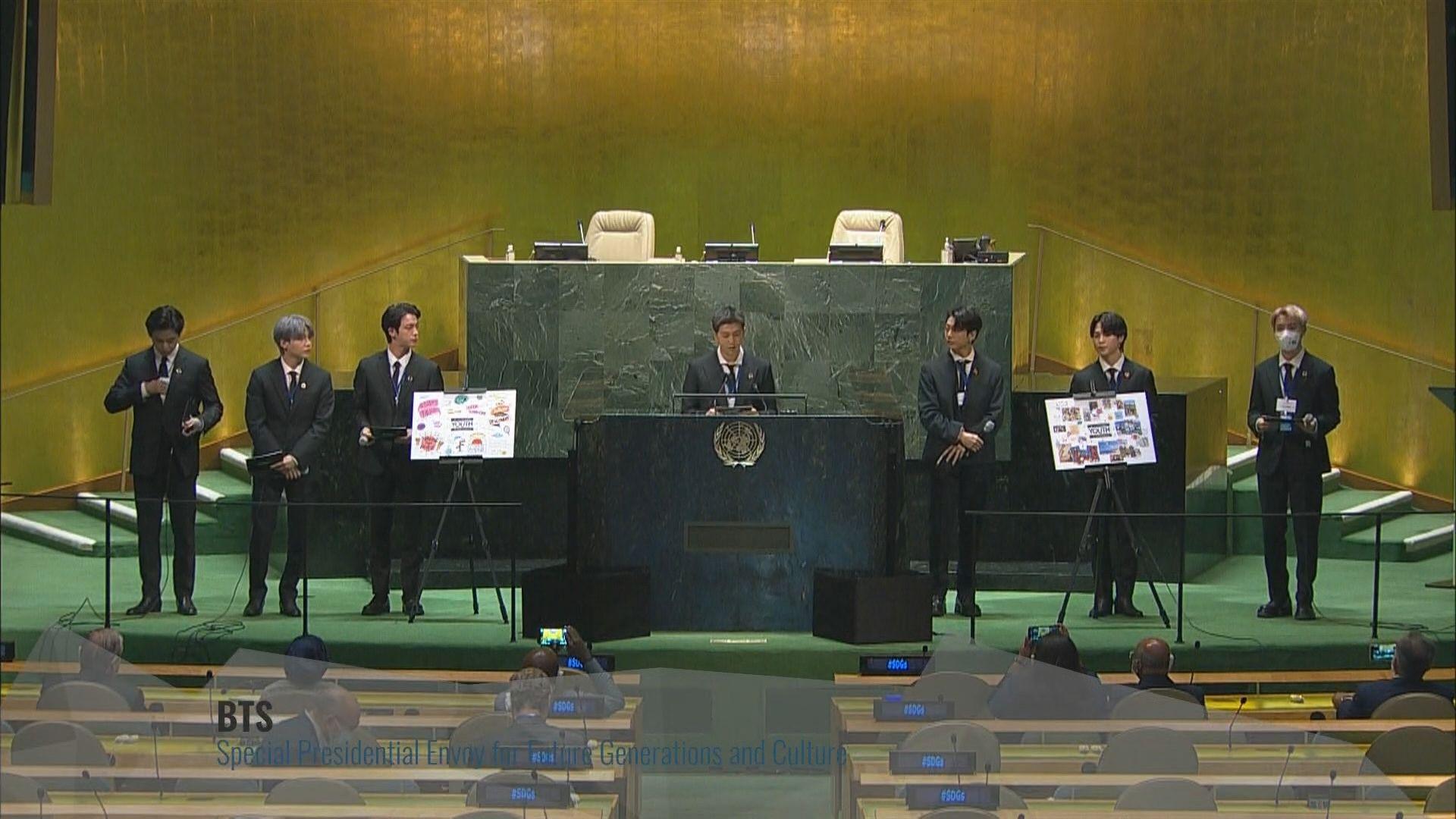 UN 무대에 선 문 대통령과 BTS 풀영상…희망을 이야기하다
