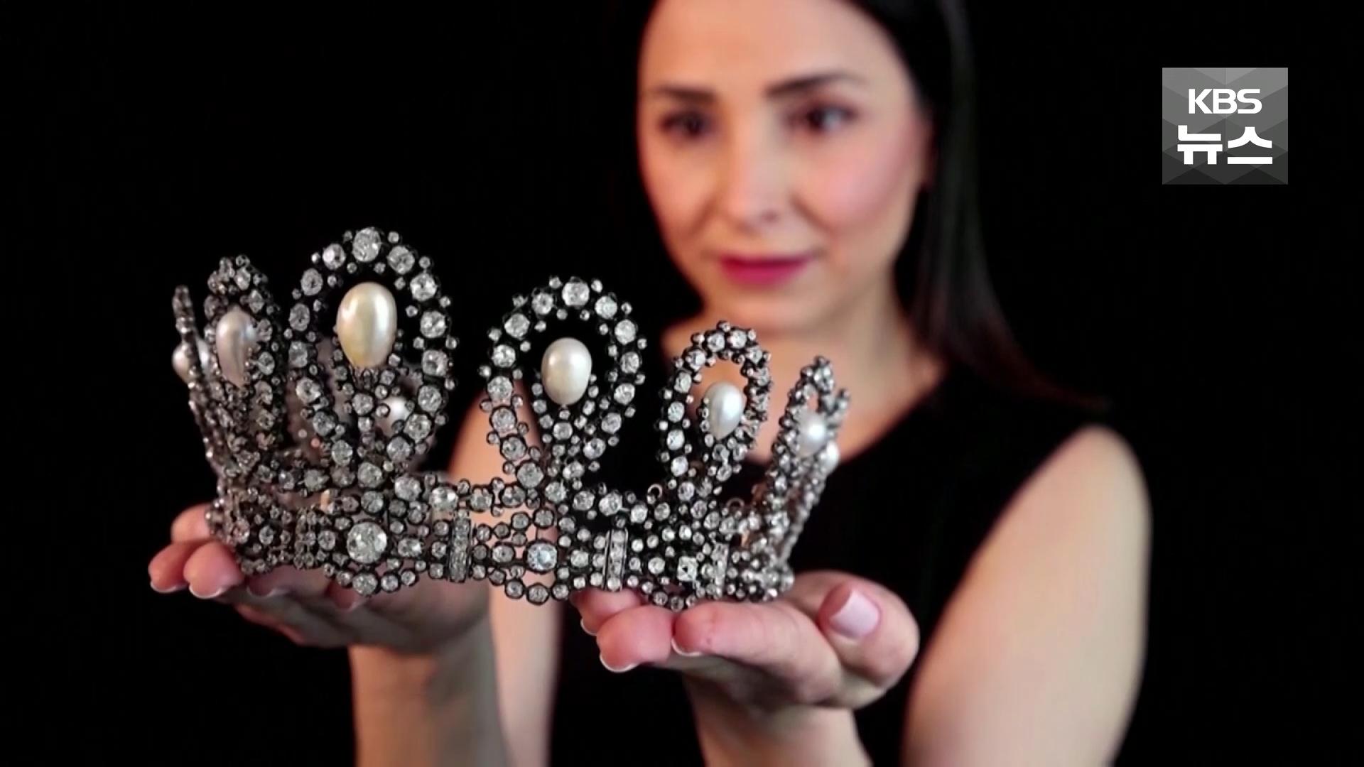 18억 6천만 원에 거래된 이탈리아 왕실 '티아라' 영상 공개