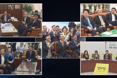 [영상] 문재인 대통령 평양 도착 …정당별 미묘한 표정들