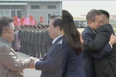 [영상] 남북정상 '공항만남'<br>…18년 전과 비교해보니