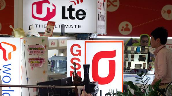 """대법 """"휴대전화 요금 원가 자료 공개해야"""" 7년 만에 확정 판결"""
