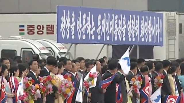 [영상] '문 대통령 환영' 현수막도 …이 시각 평양공항
