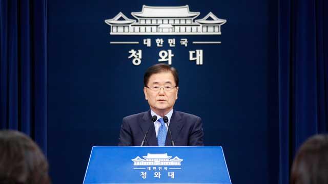 정의용 실장, 오전 10시 40분 특사단 방북결과 발표
