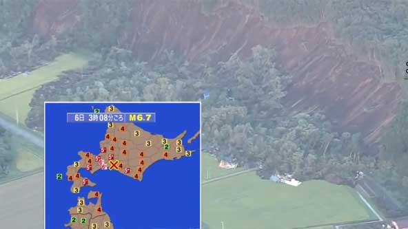 日 홋카이도 규모 6.7 강진…대규모 산사태·295만 세대 정전