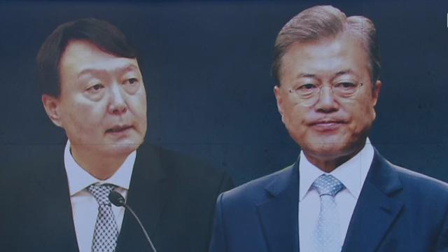 """문 대통령 """"윤석열, 문재인 정부의 총장…사면은 때 아냐"""""""
