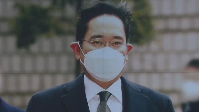 이재용 징역 2년 6개월 '법정구속'…삼성 비상 경영체제로