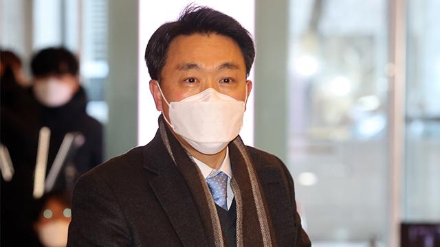문 대통령, 김진욱 공수처장 임명장 수여…오늘부터 임기 시작