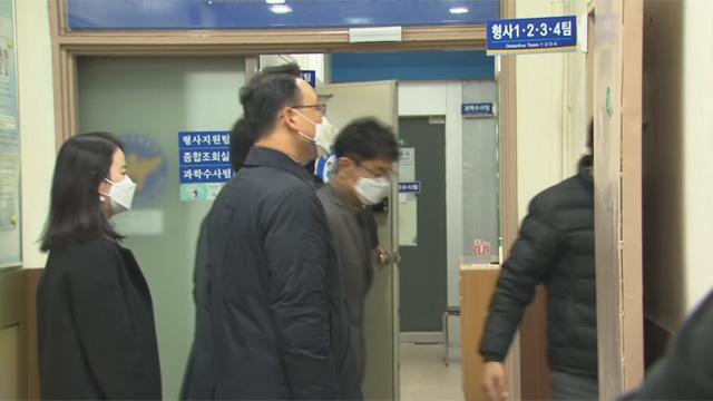 '이용구 택시기사 폭행' 의혹 서초서 압수수색
