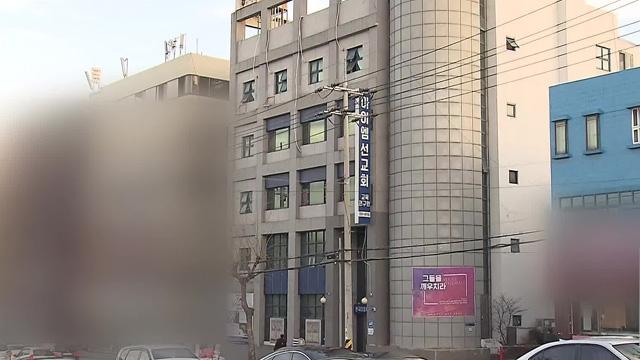 """신규 확진 559명…""""종교 미인가 시설에 방역 수칙 엄격 적용"""""""