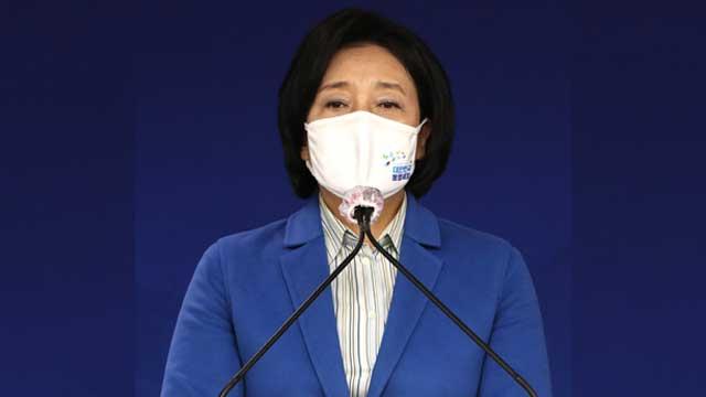 민주당 서울시장 후보에 박영선…안철수, 단일화 경선 승리