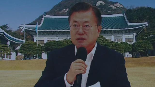 문 대통령, 윤석열 총장 사의 수용…신현수 민정수석 사표 수리