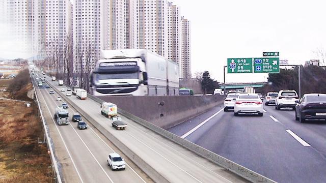 시속 최저 30km '거북이 운행'…중부고속도로 확장 '20년 답보'