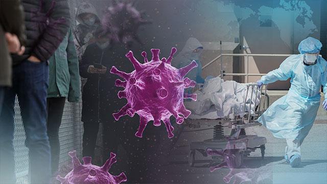 신규 확진자 398명…변이 바이러스 감염도 162건