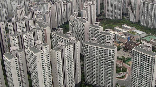압구정·여의도·목동·성수 재건축·재개발 지역 '토지거래허가구역' 지정