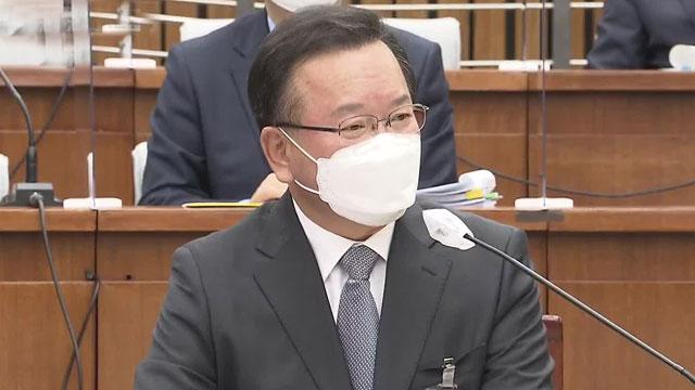 """김부겸 """"부동산 비리 바로잡을 것…가상화폐 방치 무책임"""""""