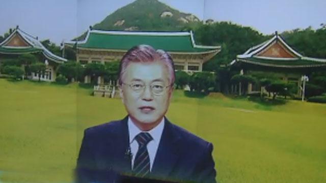 국정지지율로 돌아본 文 4년…남은 1년 키워드 코로나·부동산