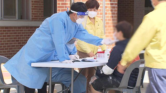 신규 확진 511명…노인 접종예약 진행중