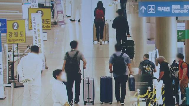 해외서 접종해도 국내 입국시 격리면제…1차 접종 인구 대비 23%