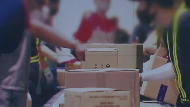 택배 2차 사회적합의 잠정 타결…내일부터 업무 복귀