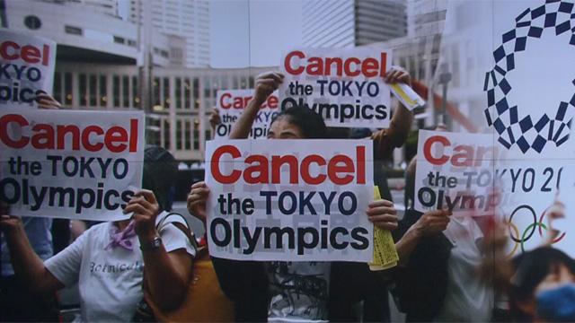"""도쿄도청 에워싼 '올림픽 반대'…""""무관중, 밤 9시 이후라도"""" 호소"""