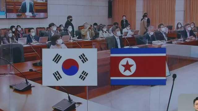 '영상 회담·물자 반출'로 남북협력 시동…北 호응은?
