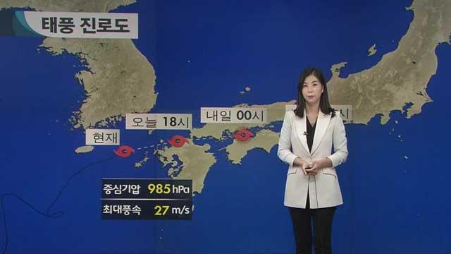 [특보] 태풍 '찬투' 제주 남동쪽 해상 이동 중…향후 진로는?