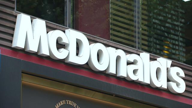 '폐기 식자재 사용' 알바생 탓한 맥도날드, 징계 취소 안 해