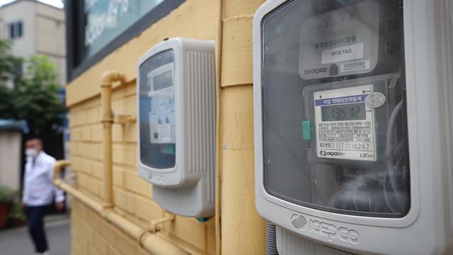 4분기 전기료 전격 인상…4인 가구 월 최대 1천50원↑