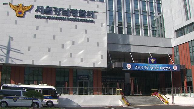 '6명 호텔 술자리, 역학조사 방해' NC 선수 3명 검찰 송치
