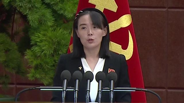"""북한 """"종전선언은 흥미로운 제안…대북 적대시정책 철회가 최우선"""""""
