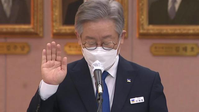 오늘 이재명 참석 '대장동' 국감…여야 모두 TF가동 총력