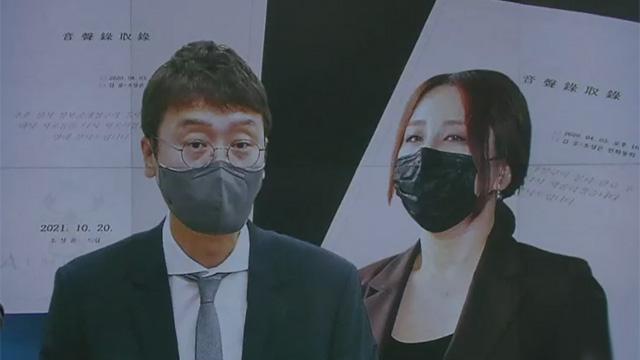 조성은, '지난해 4월 3일 김웅 통화 녹취록' 공개