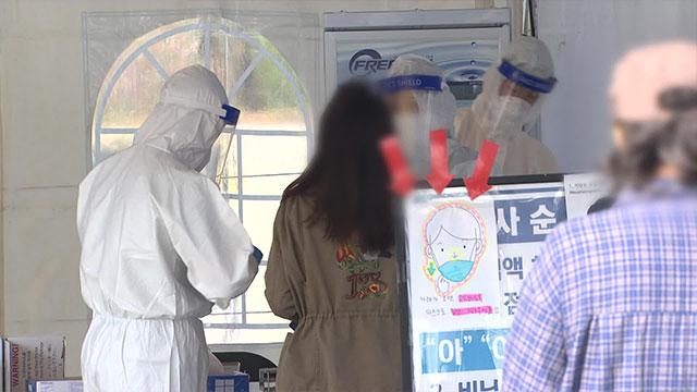 """신규 확진 1,571명…""""민주노총 총파업 철회 요구"""""""