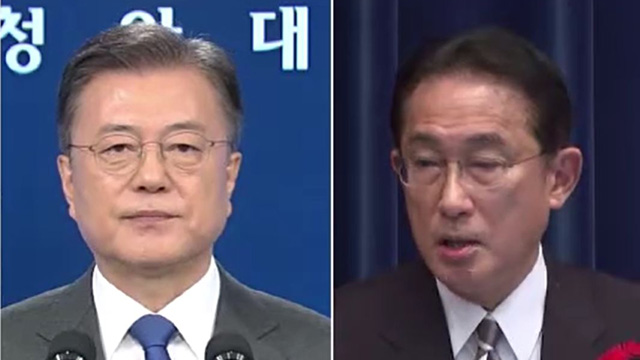"""""""기시다 COP26 참석 조율""""…한일·한미일 정상 만날까?"""