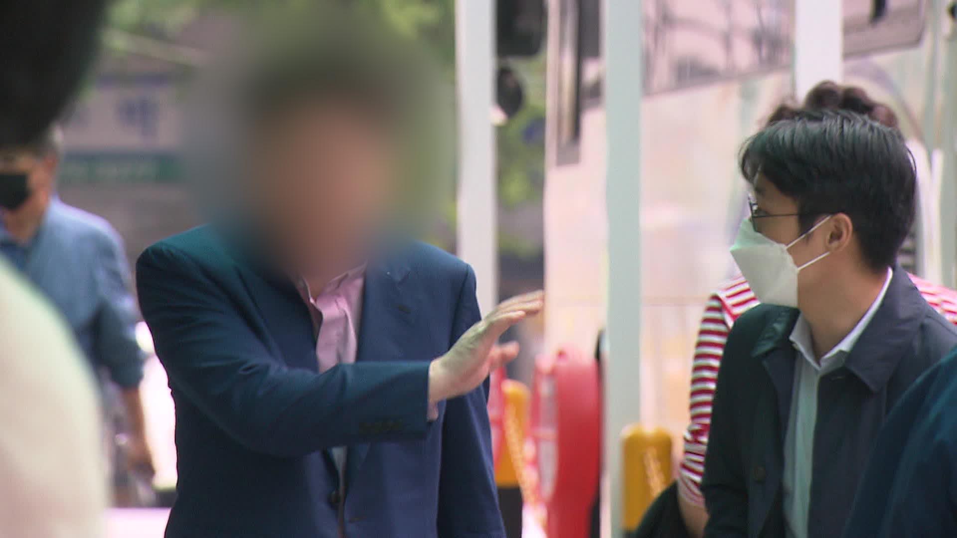 예은유치원과 예일유치원 이사장인 곽 모 씨는 교육청 감사관에게 감사 무마 목적으로 '금 기념패'를 전달한 혐의로 지난해 1심에서 징역 2년에 집행유예 3년을 선고받았다. 이후 검찰의 항소로 2심 재판이 진행 중이다.