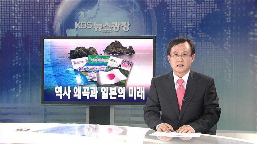 http://news.kbs.co.kr/data/news/2012/03/29/2456261_170.jpg