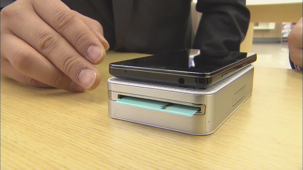 스마트폰을 더 똑똑하게…'앱세서리' 뜬다 > 뉴스 9 > IT·과학 ...