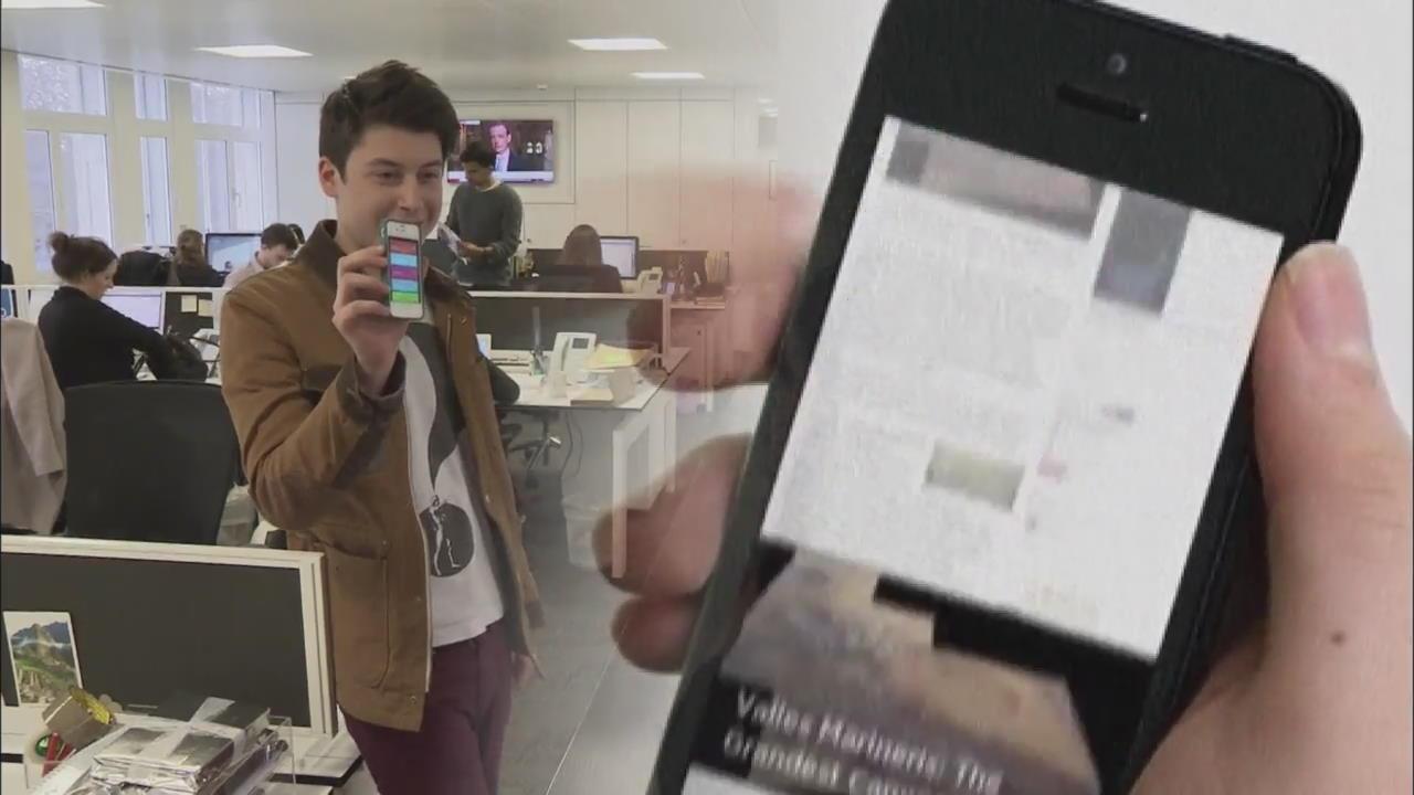 영국 17세 소년, '앱' 하나로 330억 벌어
