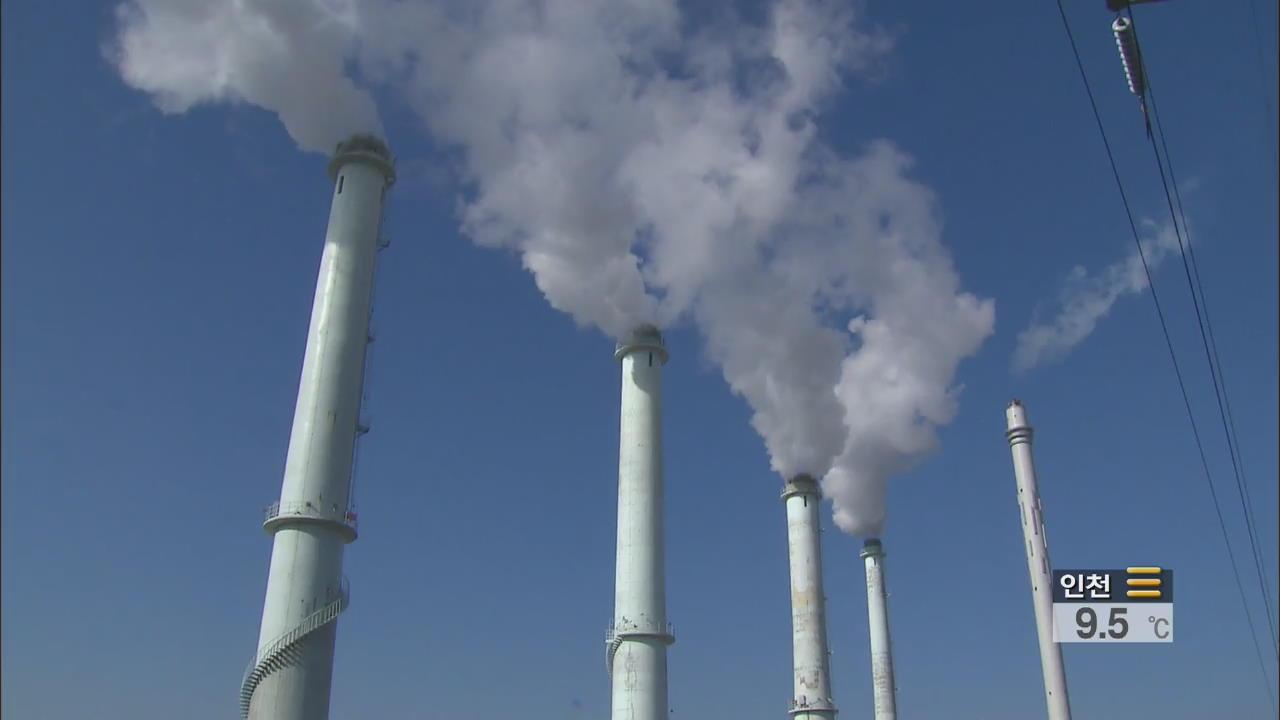 해마다 배출량 느는 '갈 길 먼 온실가스감축'