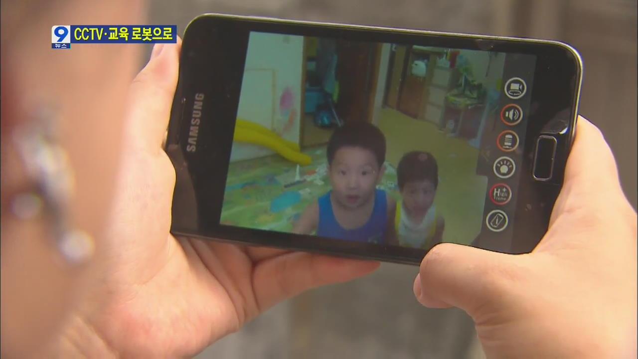 안 쓰는 스마트폰 변신…'CCTV·교육로봇'으로