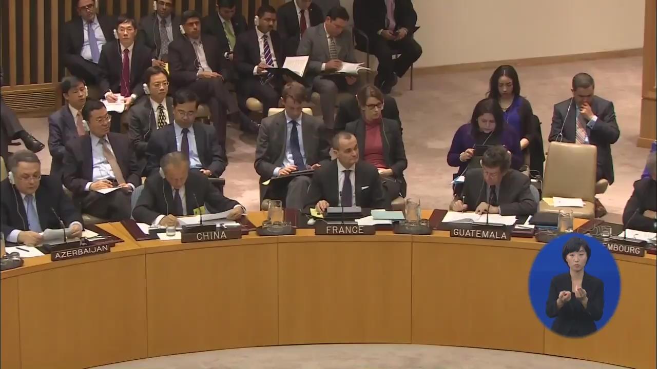 美-러시아, 시리아 '화학무기 사용' 결과 통보
