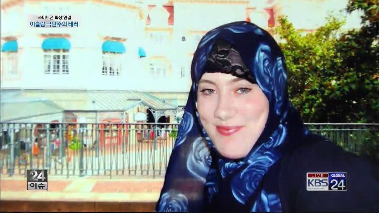 [글로벌24 이슈] 세계로 번지는 이슬람 극단주의 테러
