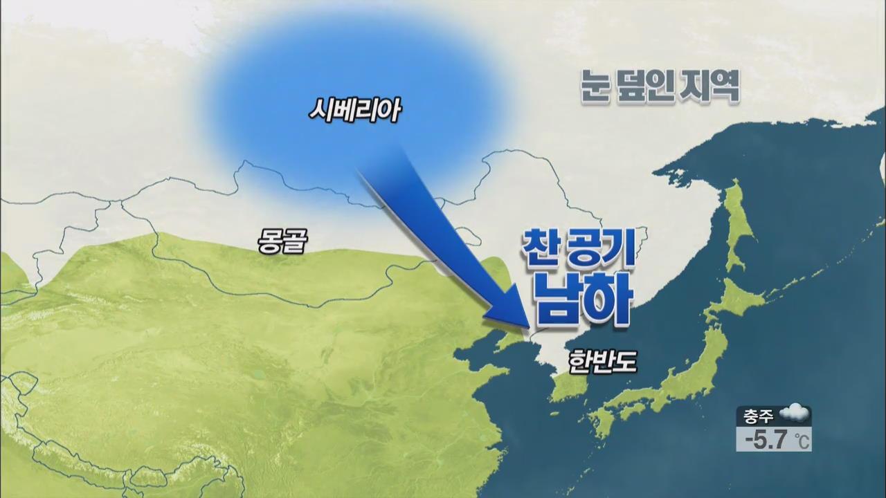 몽골 초원, 눈 덮인 지역 늘어 한파·눈 심해